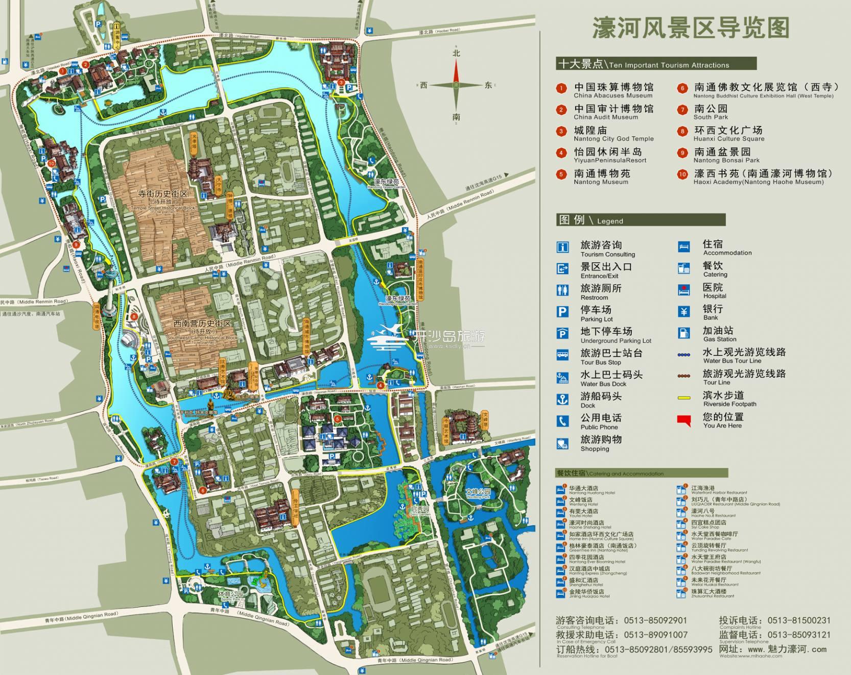 intro-map