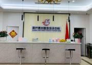 国乒通州基地酒店