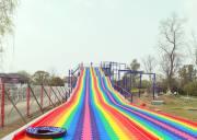 网红彩虹滑道